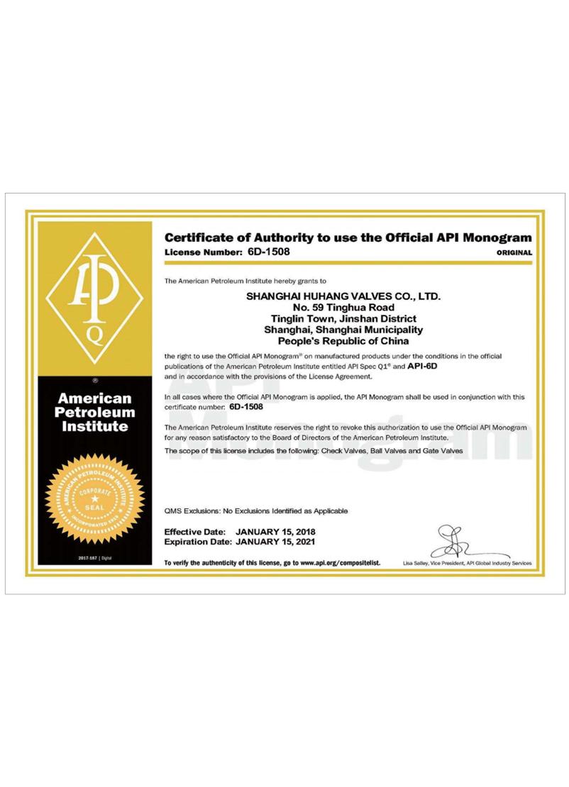 权威证书使用API官方字母组合